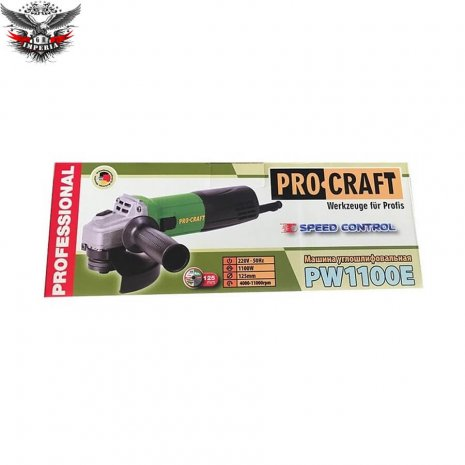 Bolgarka-Procraft-PW1100E-5