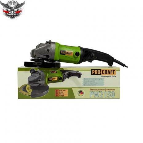Bolgarka-Procraft-PW2150-5