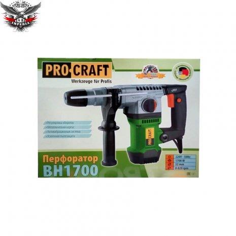 Perforator-Procraft-BH1700-4