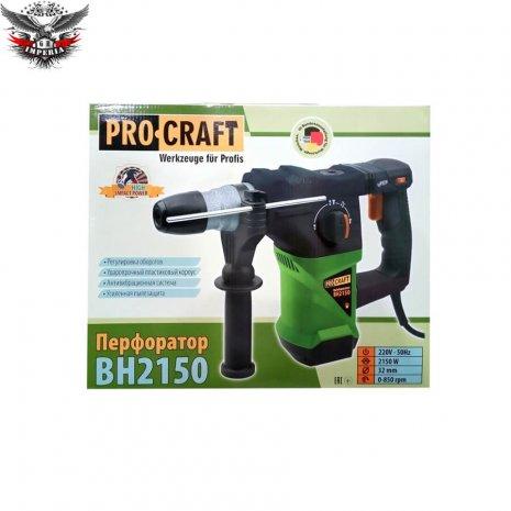 Perforator-Procraft-BH2150-4