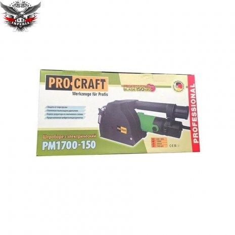 Shtroborez-Procraft-PM1700-150-4