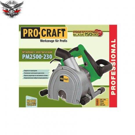 Shtroborez-Procraft-PM2500-230-3