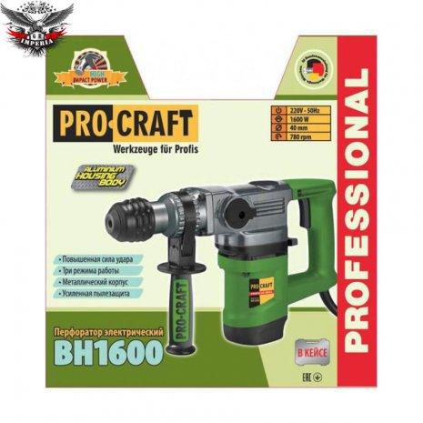 procraft-ph1600-1-900x750
